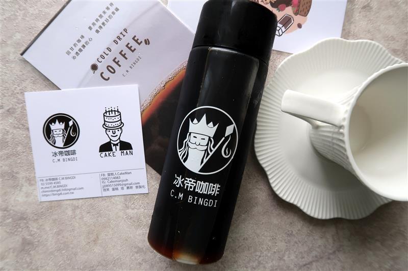 冰帝咖啡 冰滴咖啡 002.jpg