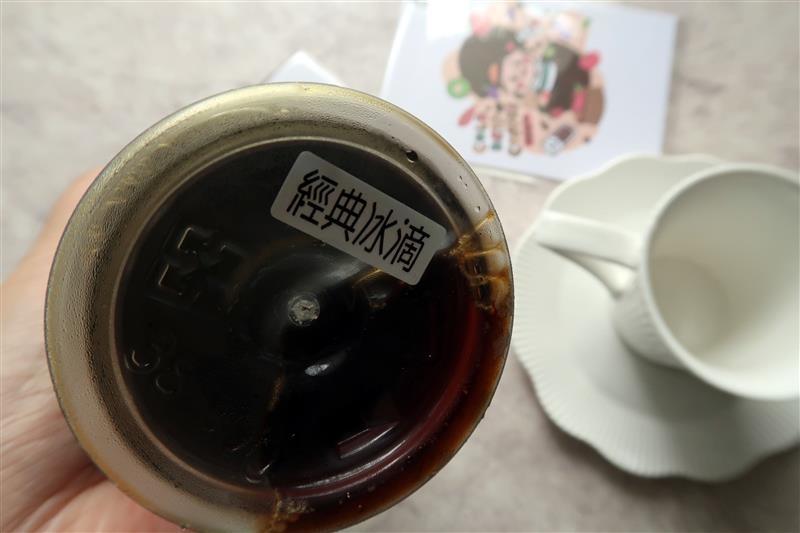 冰帝咖啡 冰滴咖啡 004.jpg