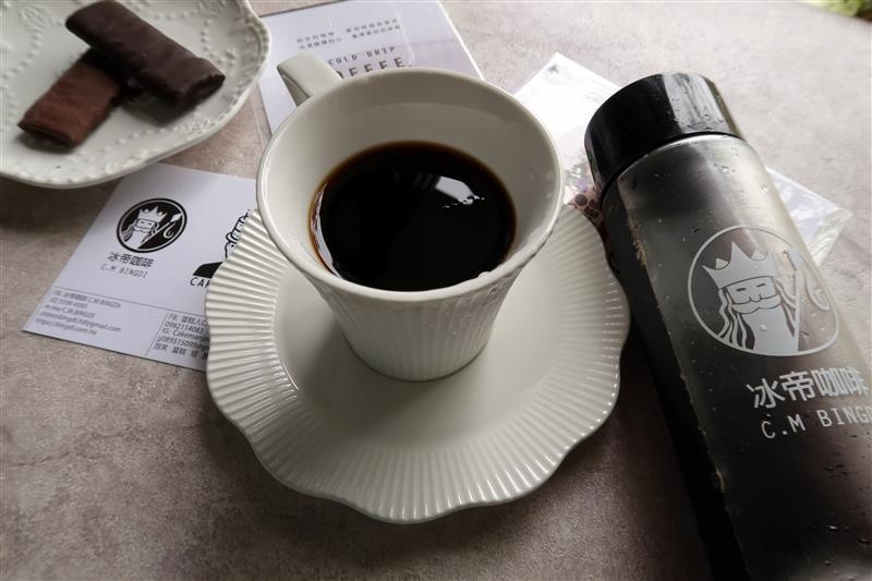冰帝咖啡 冰滴咖啡 009.jpg