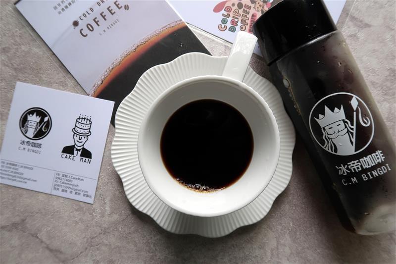 冰帝咖啡 冰滴咖啡 008.jpg