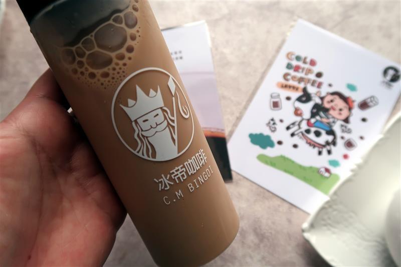 冰帝咖啡 冰滴咖啡 013.jpg