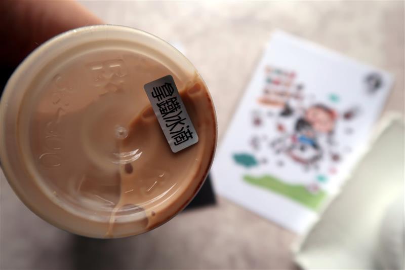 冰帝咖啡 冰滴咖啡 012.jpg
