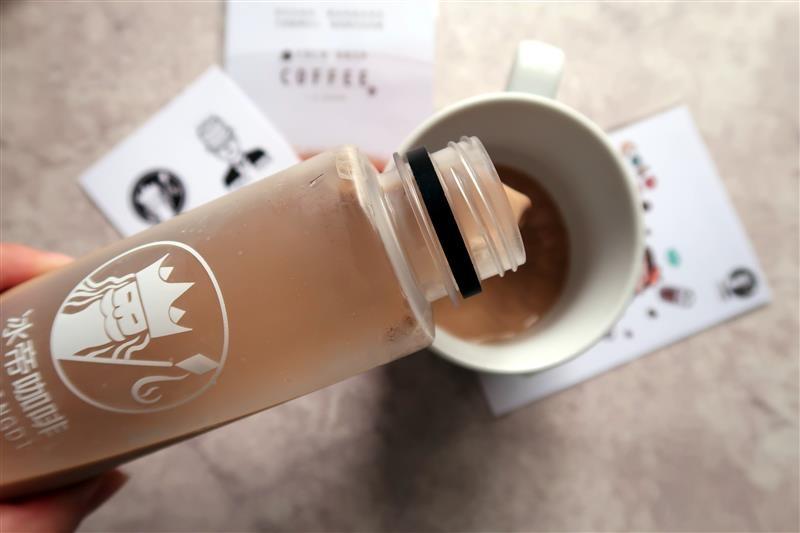 冰帝咖啡 冰滴咖啡 015.jpg