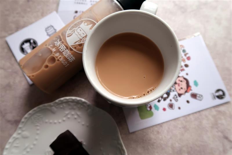 冰帝咖啡 冰滴咖啡 018.jpg