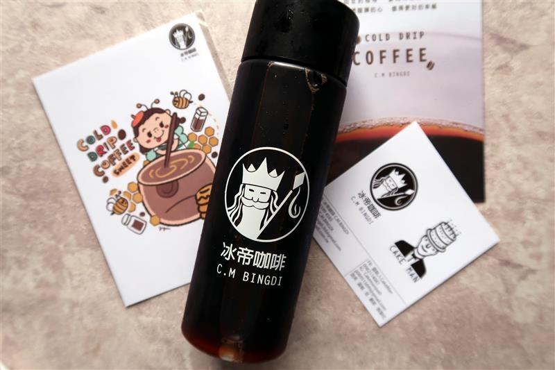 冰帝咖啡 冰滴咖啡 022.jpg