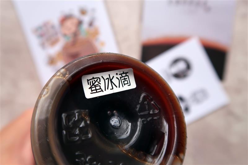 冰帝咖啡 冰滴咖啡 024.jpg