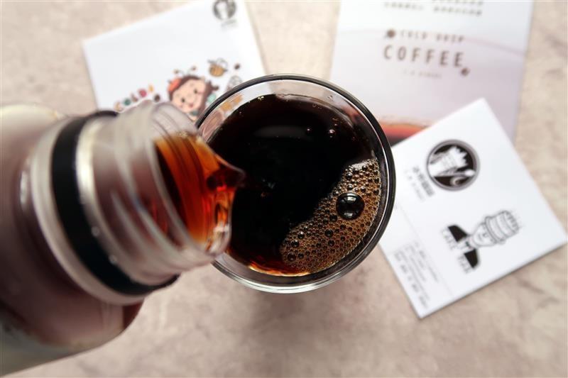 冰帝咖啡 冰滴咖啡 026.jpg