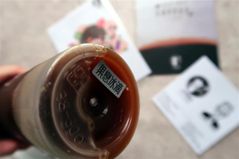 冰帝咖啡 冰滴咖啡 031.jpg