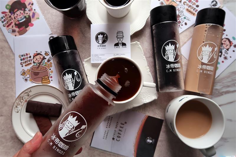 冰帝咖啡 冰滴咖啡 033.jpg