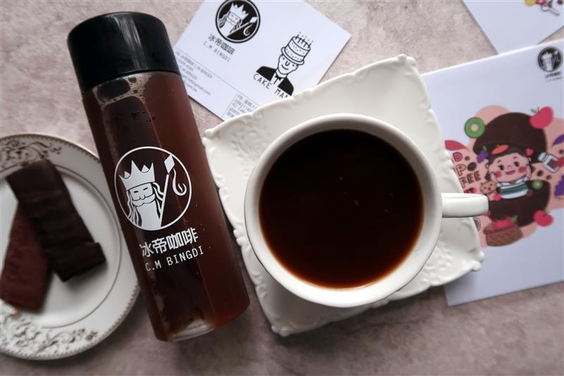 冰帝咖啡 冰滴咖啡 035.jpg