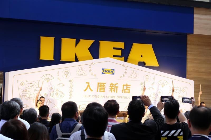 IKEA 新店 002.jpg