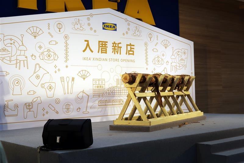 IKEA 新店 004.jpg