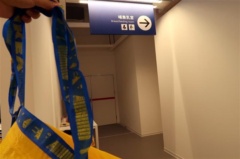 IKEA 新店 010.jpg