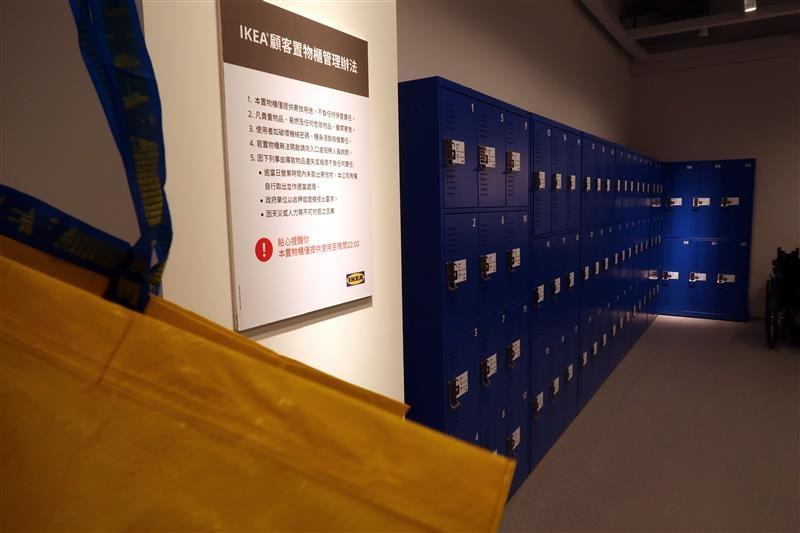 IKEA 新店 009.jpg