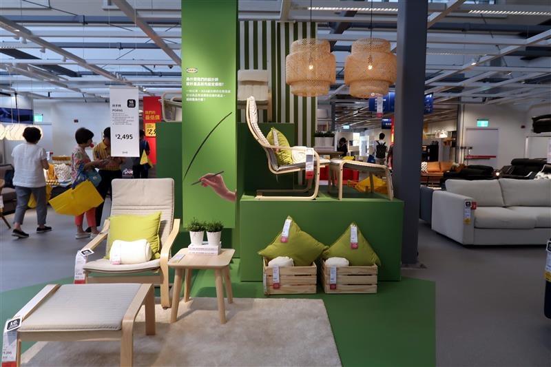 IKEA 新店 020.jpg