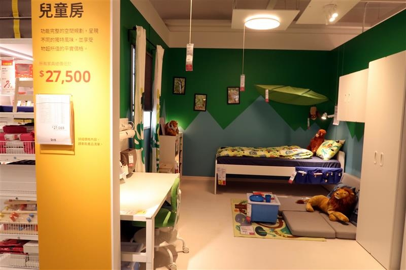 IKEA 新店 036.jpg