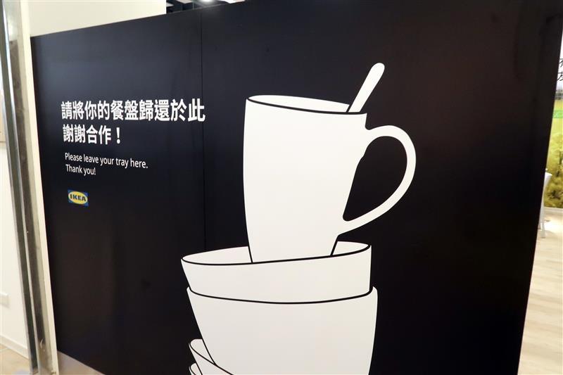 IKEA 新店 041.jpg