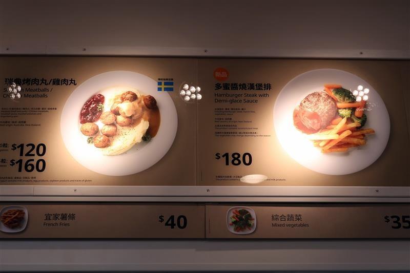 IKEA 新店 055.jpg