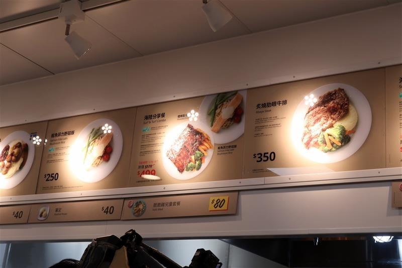 IKEA 新店 057.jpg