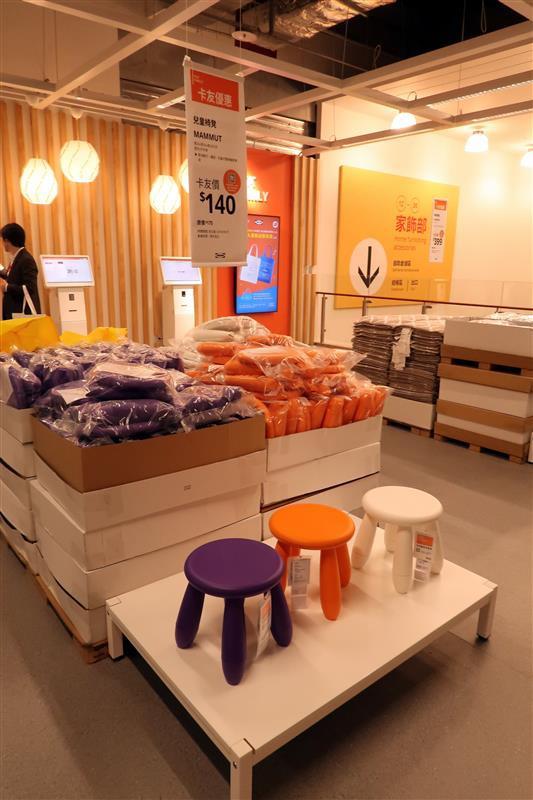 IKEA 新店 079.jpg