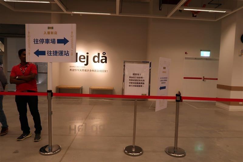 IKEA 新店 087.jpg
