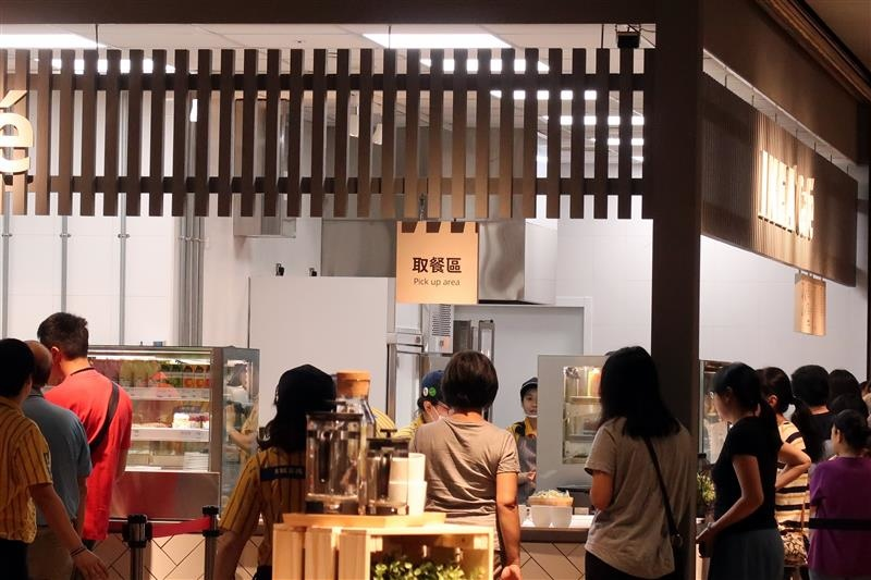 IKEA 新店 096.jpg