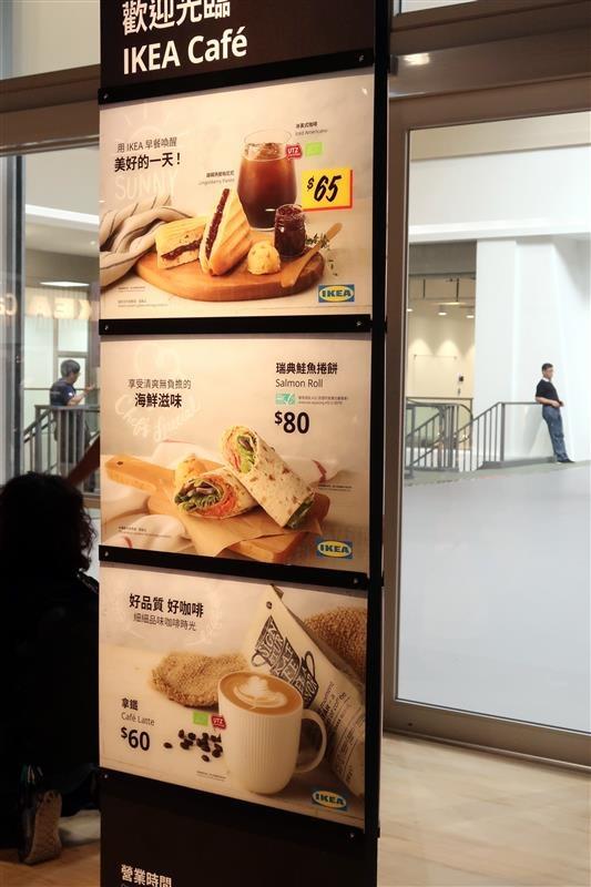IKEA 新店 093.jpg