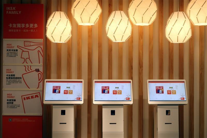 IKEA 新店 102.jpg