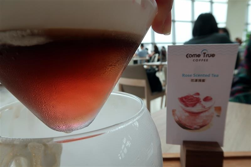 成真咖啡 023.jpg