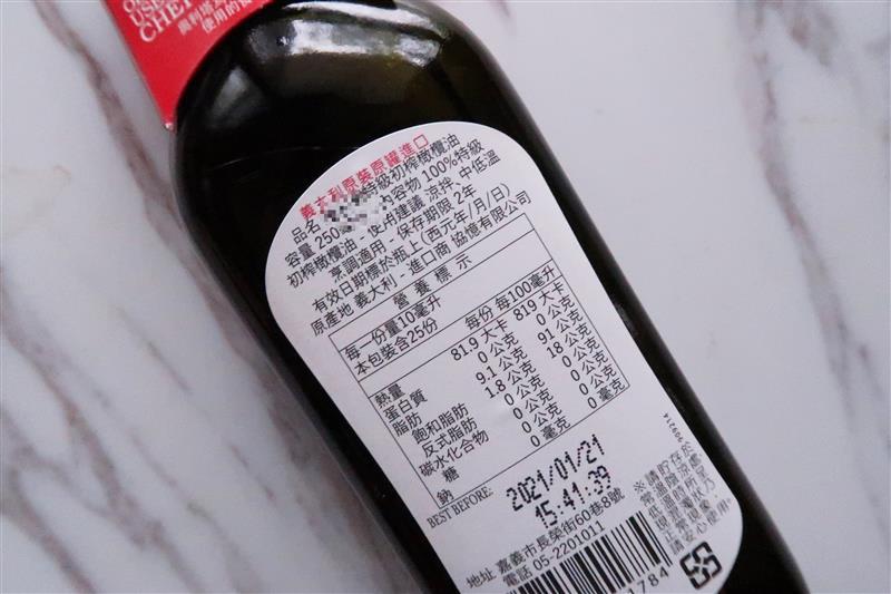 extra virgin olive oil 食譜 002.jpg