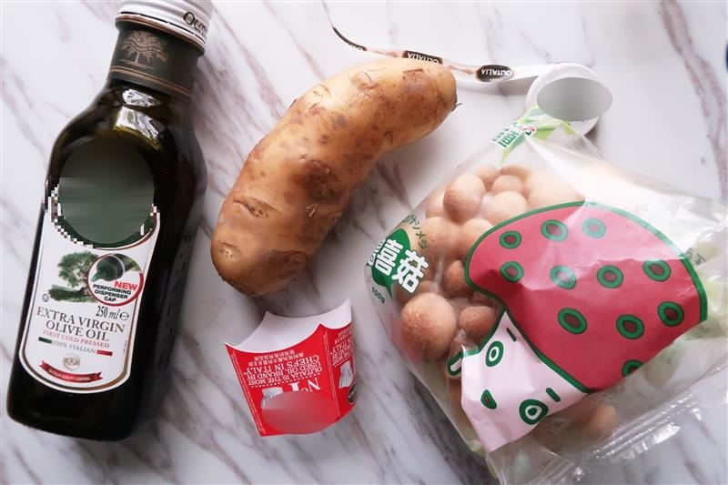 extra virgin olive oil 食譜 014.jpg