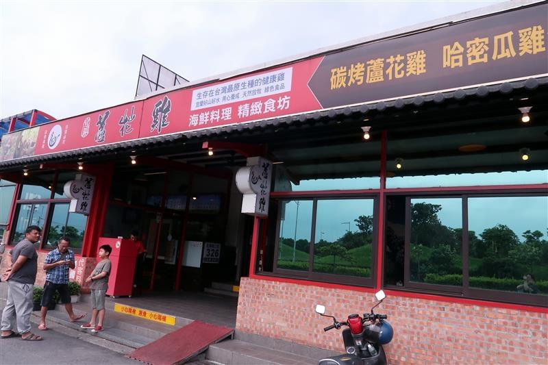 宜蘭蘆花雞餐廳 002.jpg