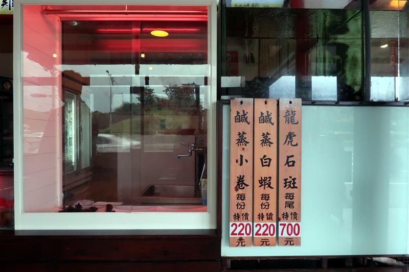 宜蘭蘆花雞餐廳 003.jpg