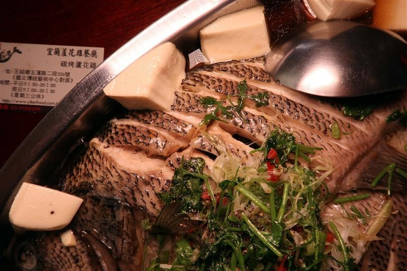 宜蘭蘆花雞餐廳 035.jpg