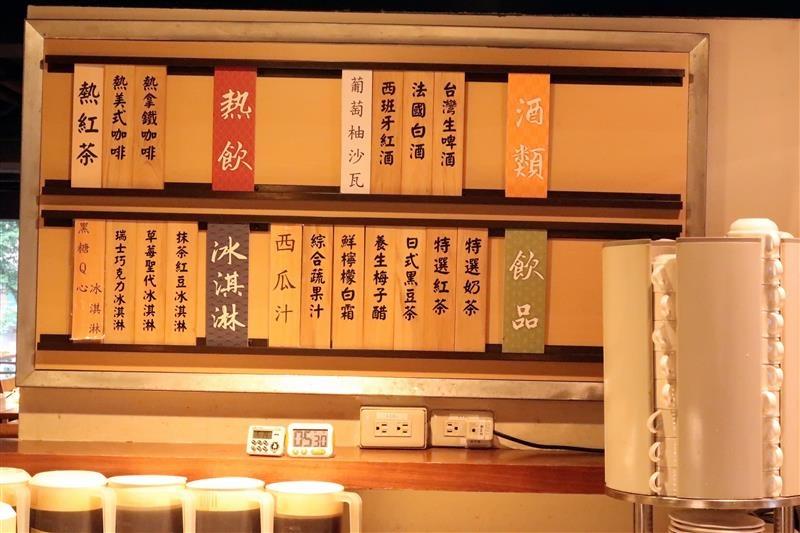 欣葉日本料理 吃到飽 060.jpg