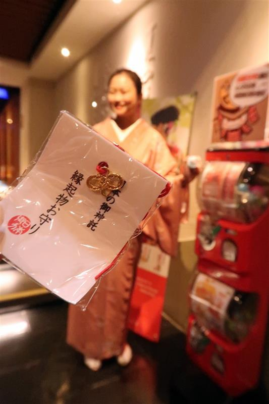 欣葉日本料理 吃到飽 158.jpg