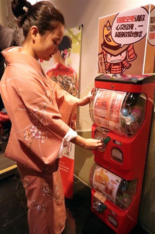 欣葉日本料理 吃到飽 155.jpg