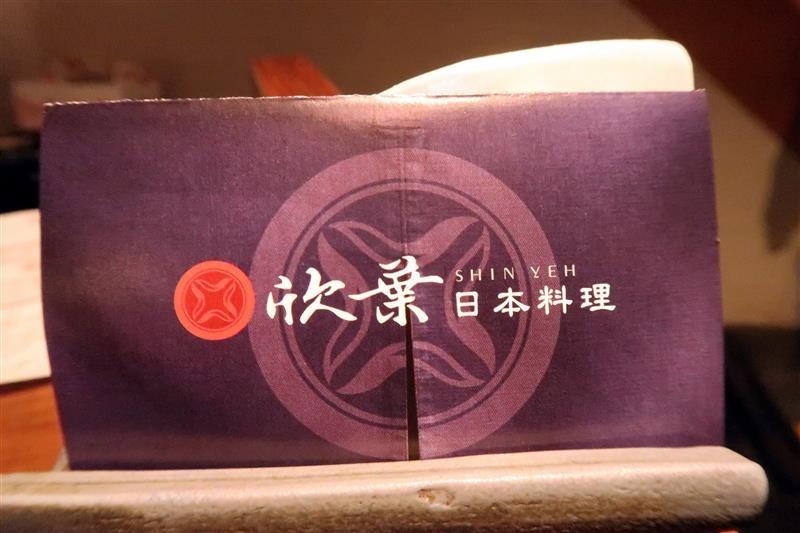 欣葉日本料理 吃到飽 159.jpg
