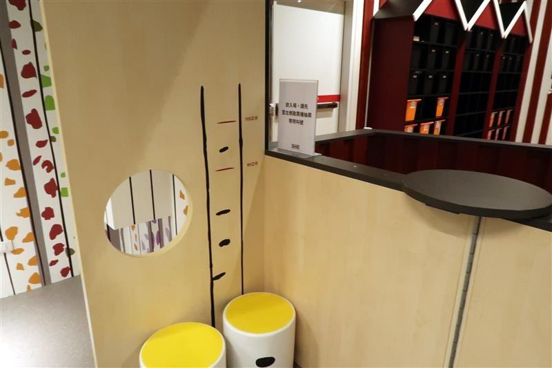 新店IKEA 003.jpg