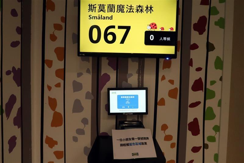 新店IKEA 004.jpg
