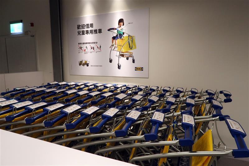 新店IKEA 009.jpg
