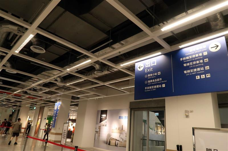 新店IKEA 011.jpg