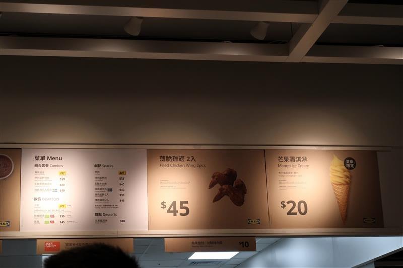 新店IKEA 015.jpg