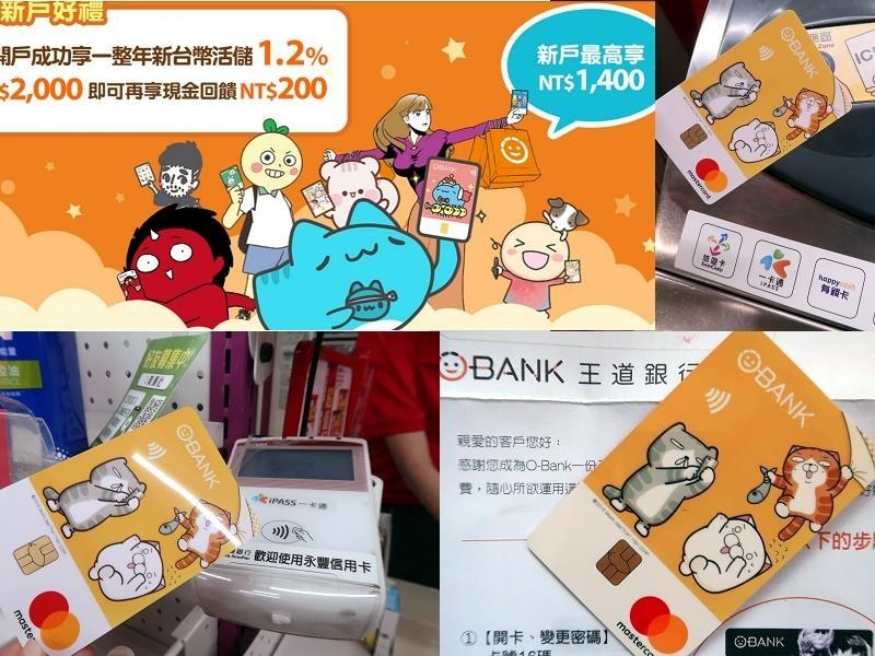 o-bank .jpg