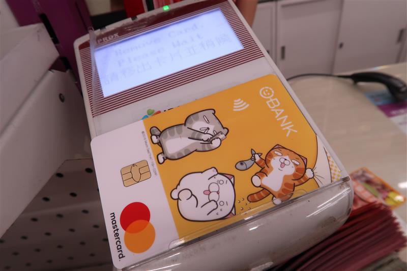 o-bank 004.jpg
