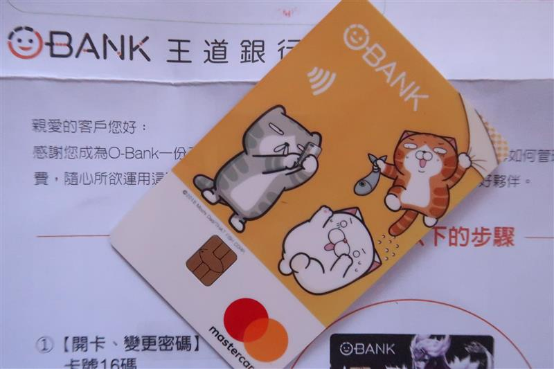 o-bank 008.jpg