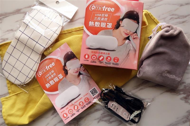 Comefree USB定時三段溫控熱敷眼罩 004.jpg