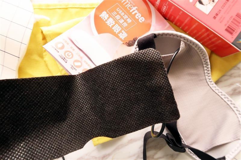 Comefree USB定時三段溫控熱敷眼罩 012.jpg