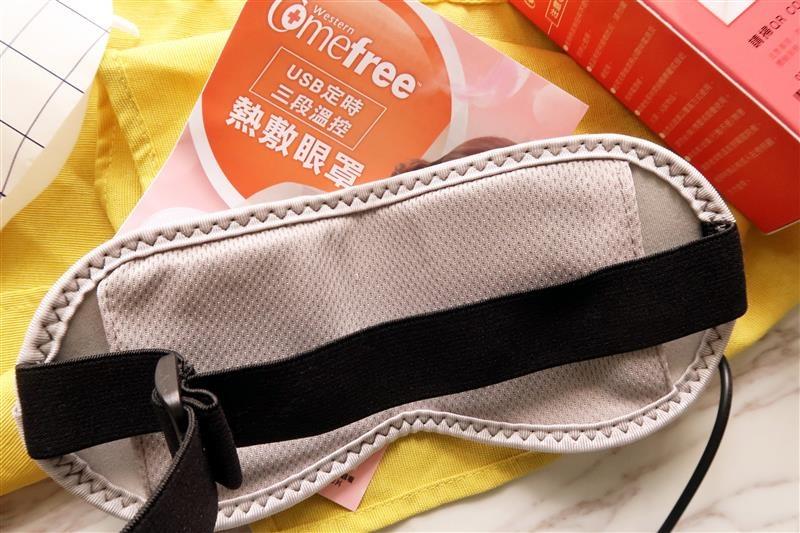 Comefree USB定時三段溫控熱敷眼罩 011.jpg