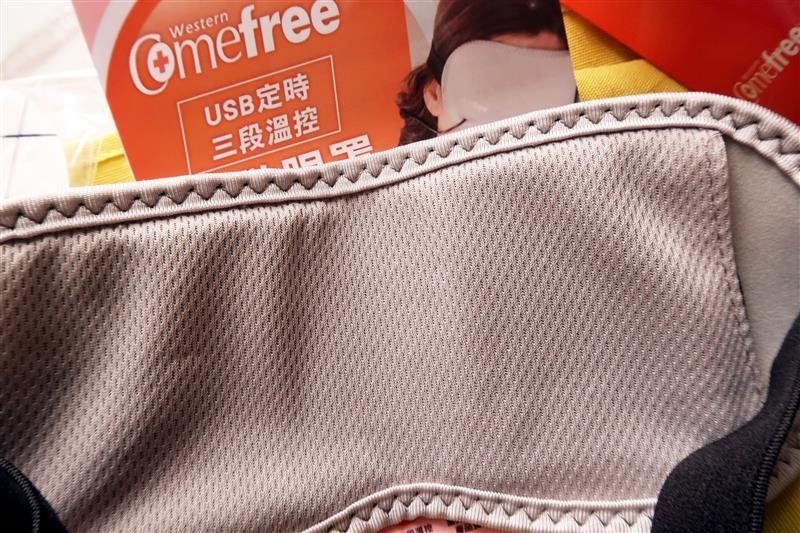 Comefree USB定時三段溫控熱敷眼罩 017.jpg